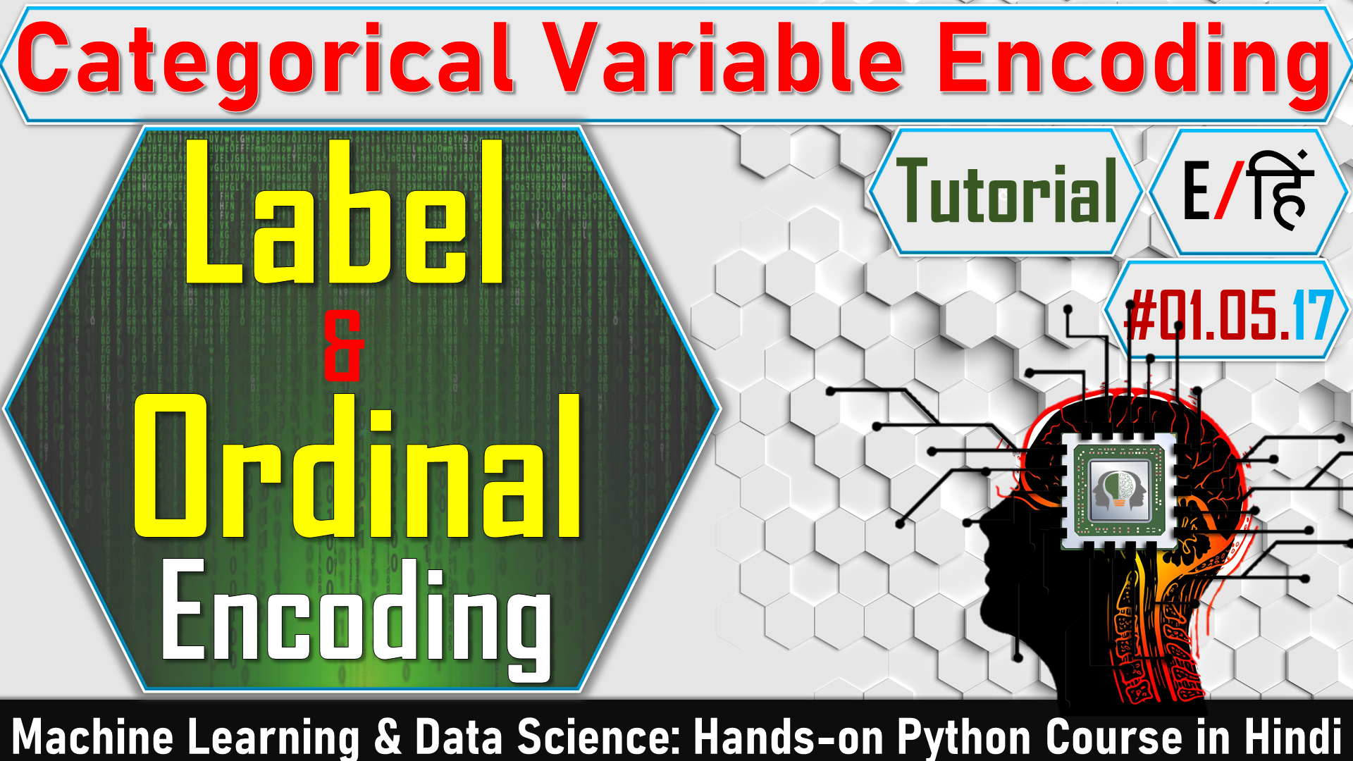 Label-Encoding-Ordinal-Encoding-1-1