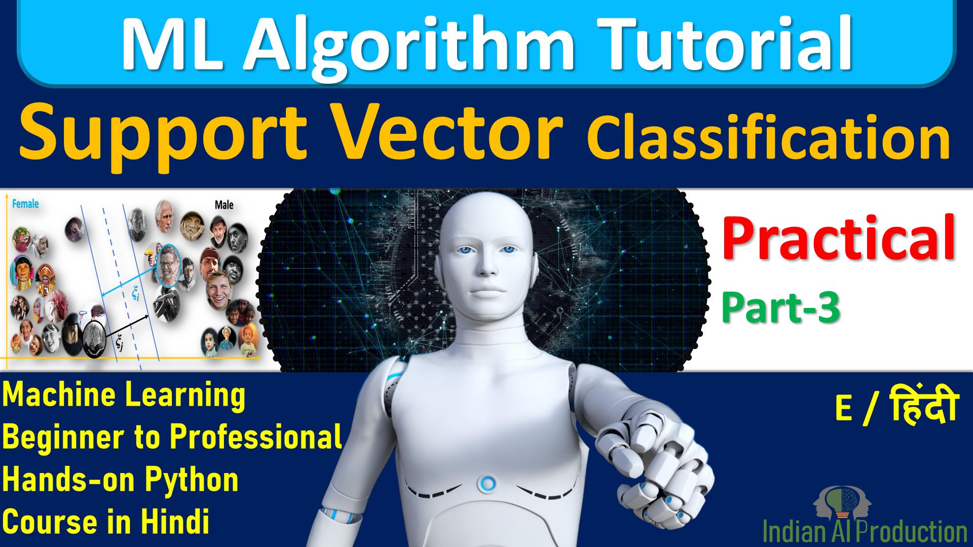 support-vector-machine